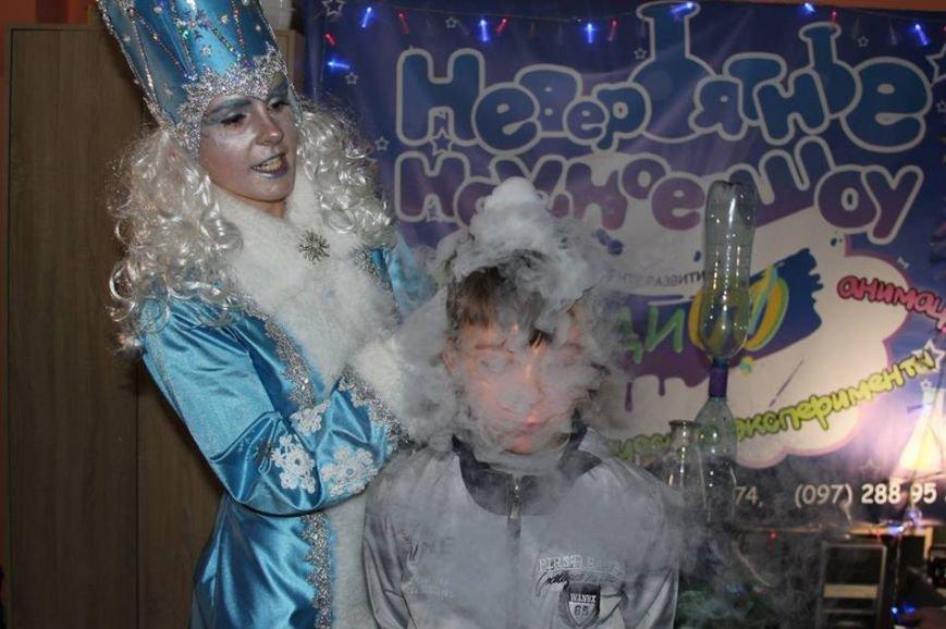 На детском утреннике устроили шоу с жидким азотом (фото), фото-3