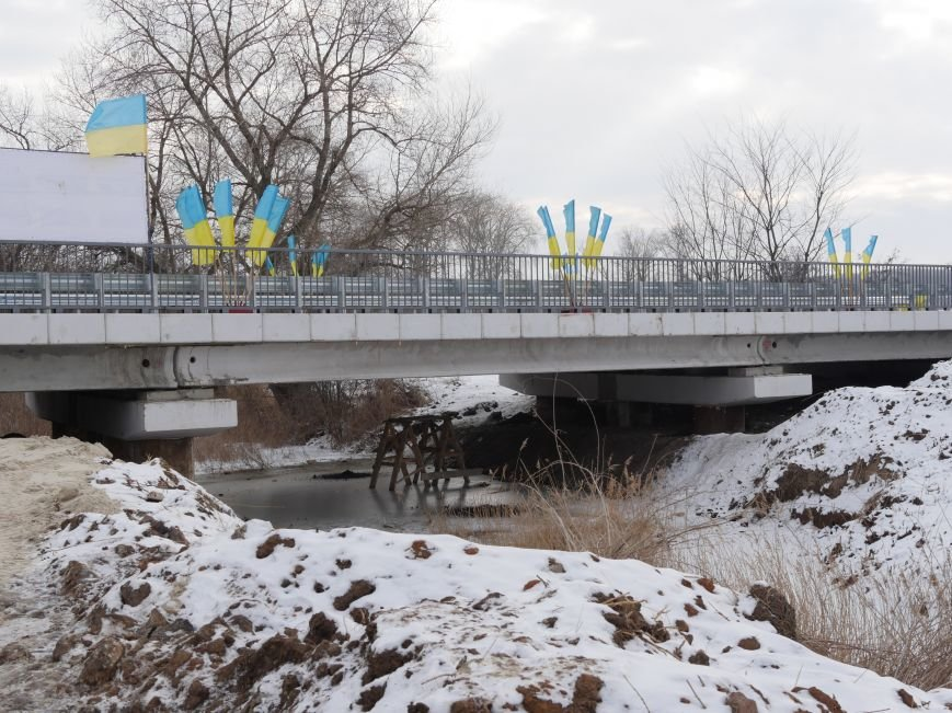 В Донецкой области восстановили разрушенный в 2014 году мост за 13,7 миллиона гривен (ФОТО), фото-1