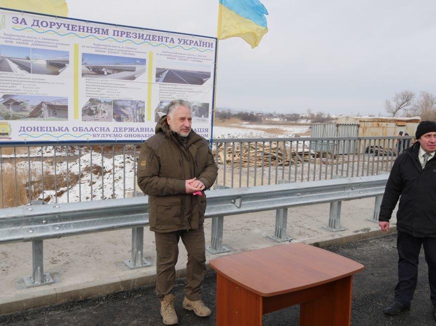 В Донецкой области восстановили разрушенный в 2014 году мост за 13,7 миллиона гривен (ФОТО), фото-2