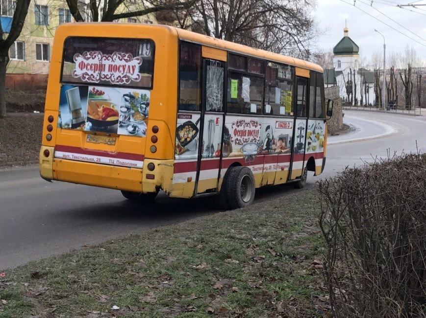 У тернопільській маршрутці відірвалось колесо (ФОТО), фото-1