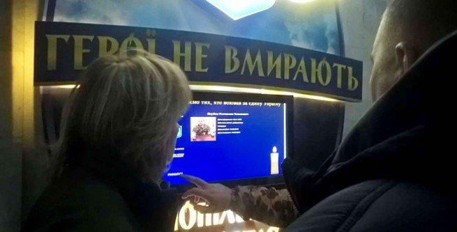 У Тернополі встановили незвичний пам'ятний знак загиблим захисникам України (фото), фото-3