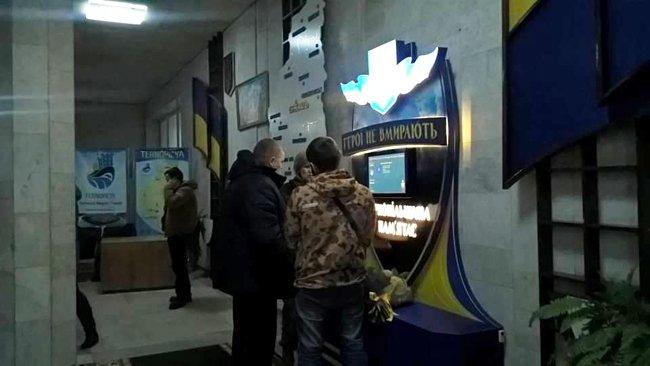 У Тернополі встановили незвичний пам'ятний знак загиблим захисникам України (фото), фото-2