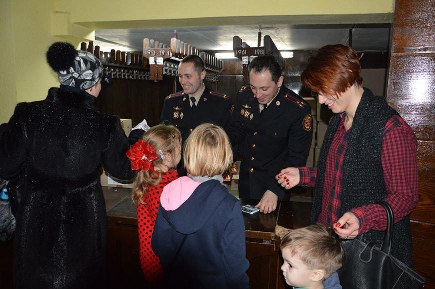 В Днепровском цирке детям спасателей уделили особое внимание (ФОТО), фото-1