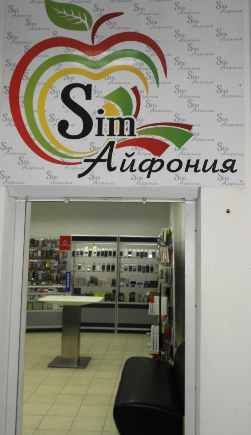 Салон мобильной связи SIM-Айфония в Покровске делает весенние скидки своим клиентам!, фото-2