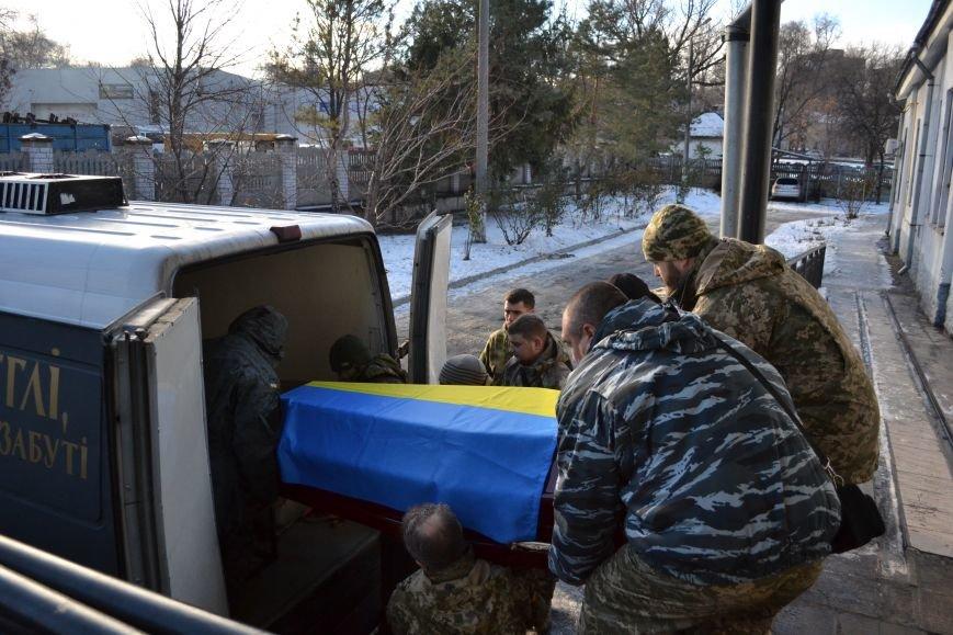 В Каменском простились с погибшим в АТО Александром Морозом, фото-7