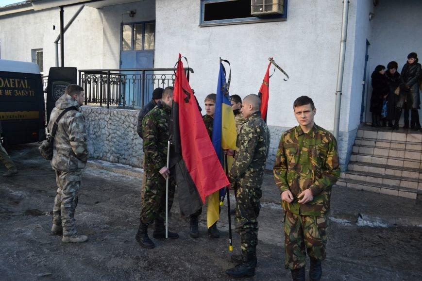 В Каменском простились с погибшим в АТО Александром Морозом, фото-5
