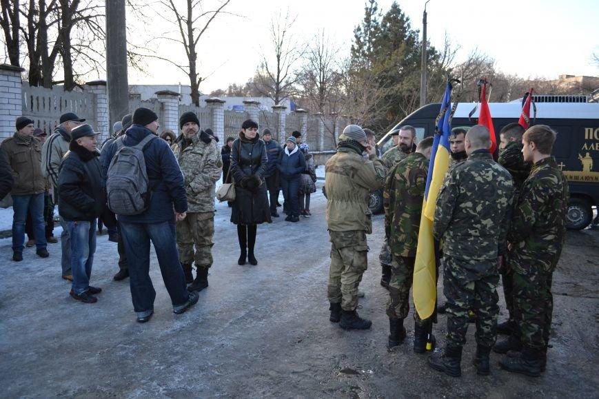 В Каменском простились с погибшим в АТО Александром Морозом, фото-6