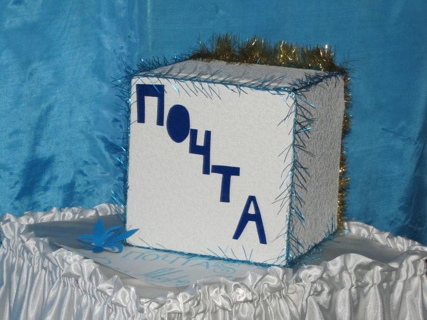 В Мелитополе открылась резиденция Деда Мороза (фоторепортаж), фото-2