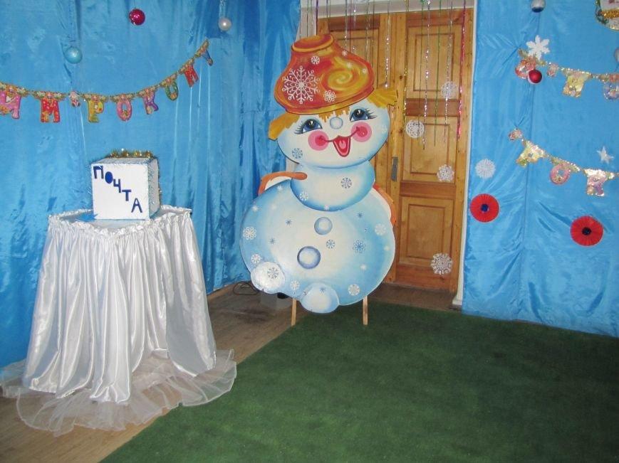В Мелитополе открылась резиденция Деда Мороза (фоторепортаж), фото-1