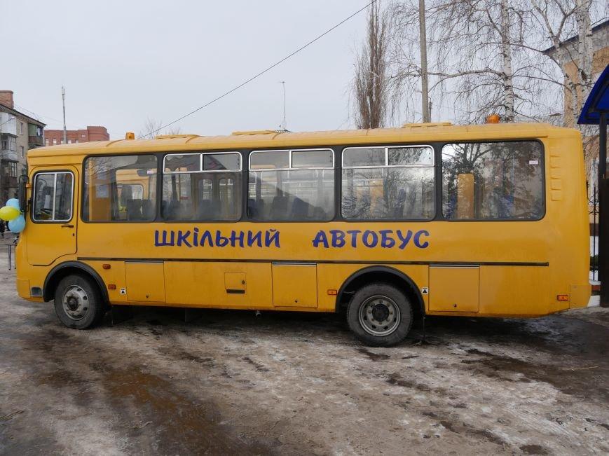 Школы Бахмутского района получили семь школьных автобусов, фото-2