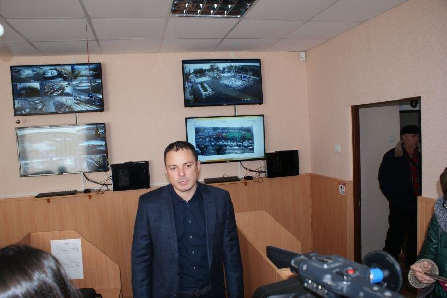 """В Каменском состоялась презентация системы """"Безопасный город"""", фото-5"""