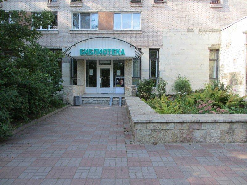 Топ-5 библиотек Пушкина, фото-1