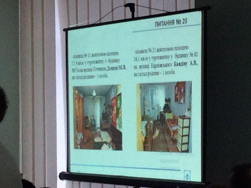 В Мариуполе распределили квартиры и комнаты в общежитиях (ФОТО), фото-1