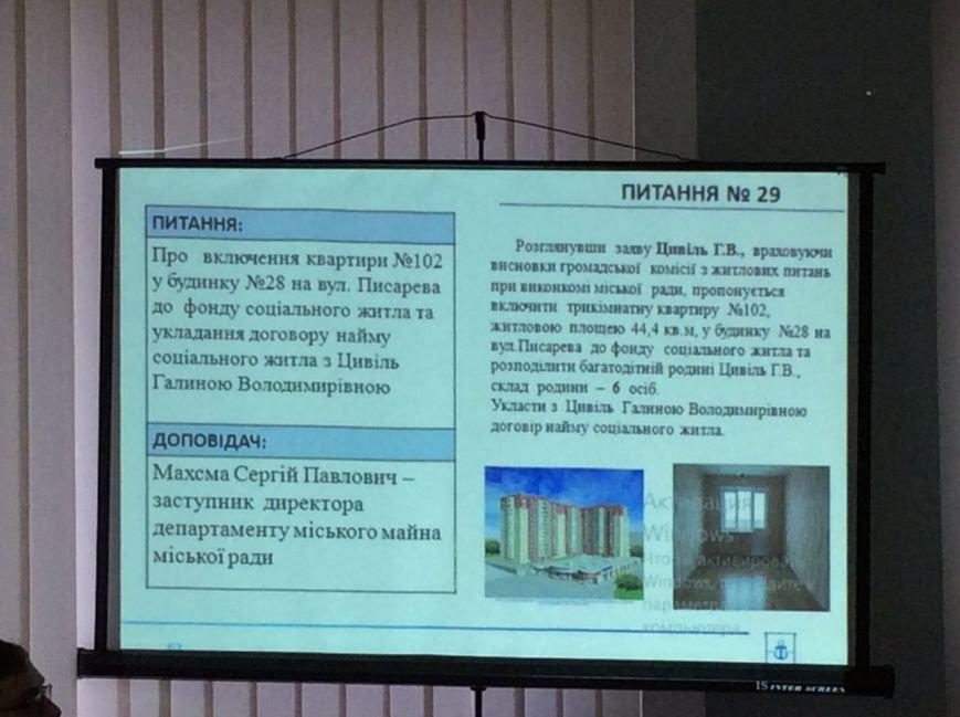 В Мариуполе распределили квартиры и комнаты в общежитиях (ФОТО), фото-3