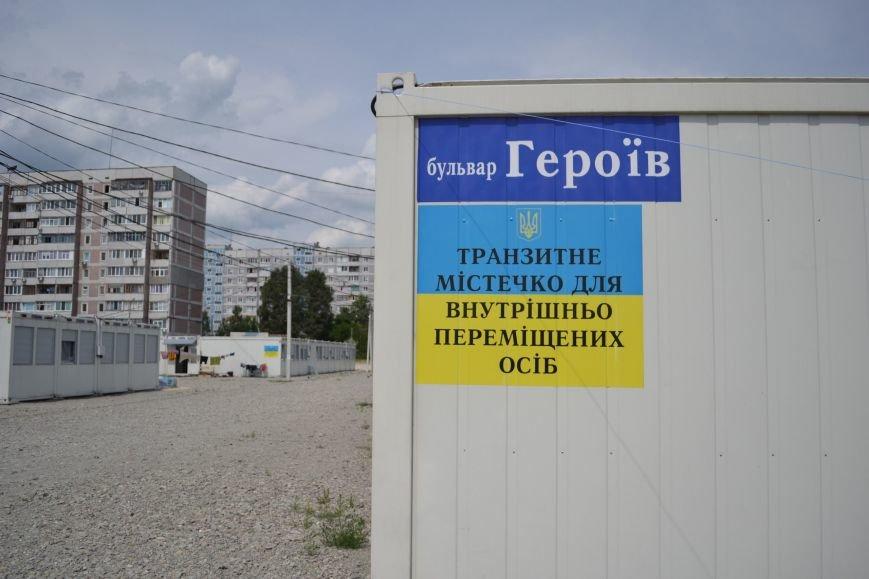 Каменский модульный городок для переселенцев признали лучшим в области, фото-1