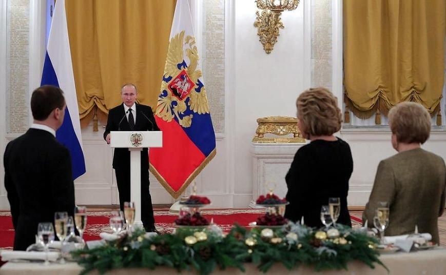 Путин в Кремле поднял тост за Россию и российский народ (ФОТО), фото-2