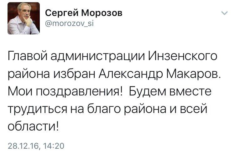 Конец года ознаменовался новыми назначениями в ульяновской власти, фото-2