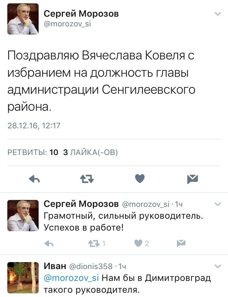 Конец года ознаменовался новыми назначениями в ульяновской власти, фото-1
