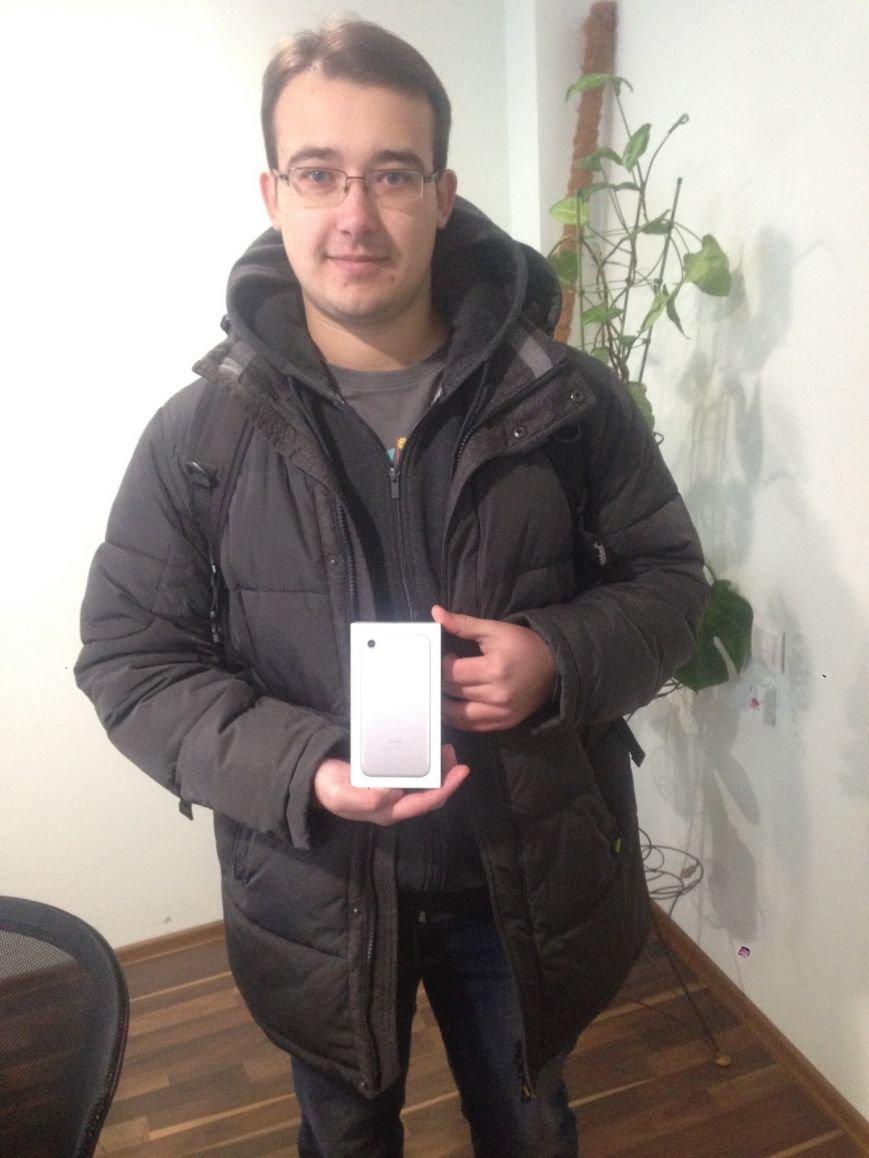 Тернополянин став щасливим володарем iPhone 7 від ПриватБанку, фото-1