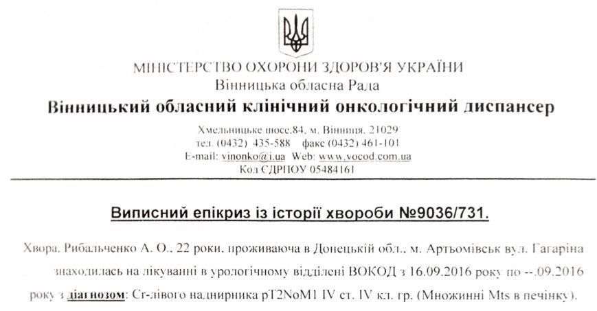 Документ Scannable создан 28 дек. 2016 г., 19_52_23-2