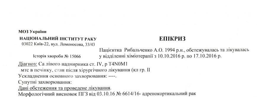 Документ Scannable создан 28 дек. 2016 г., 19_52_23-1