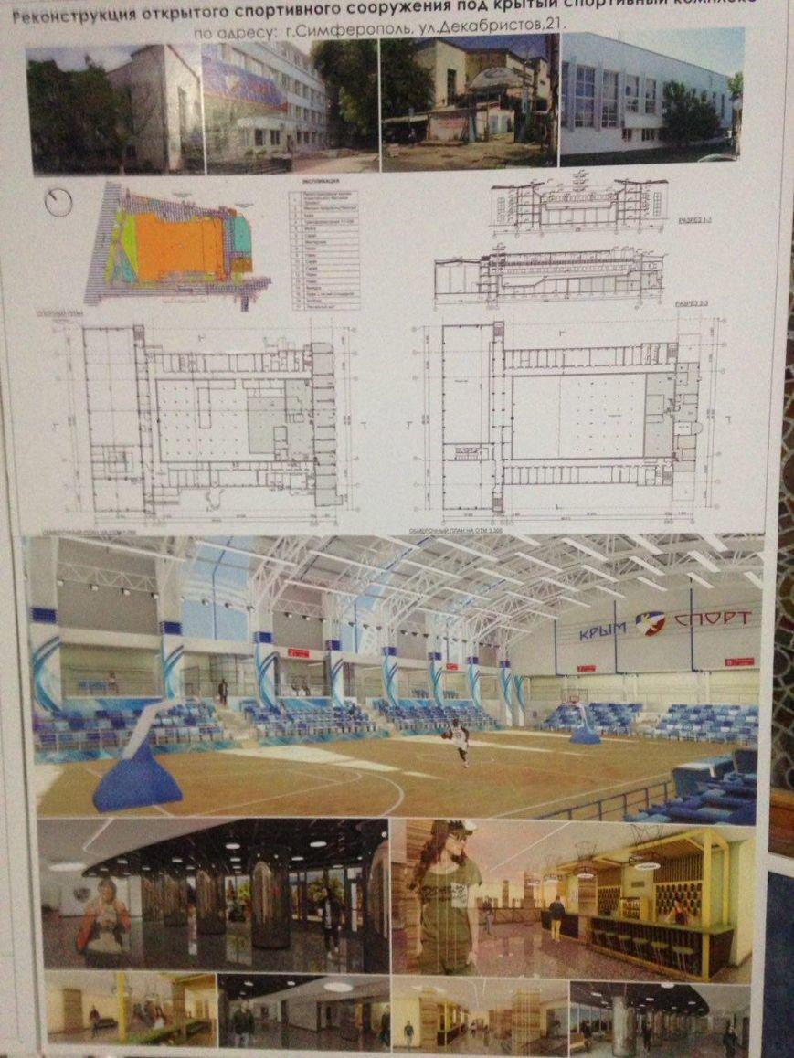 В Симферополе реконструируют спортивно-тренировочный центр (ФОТОФАКТ), фото-4