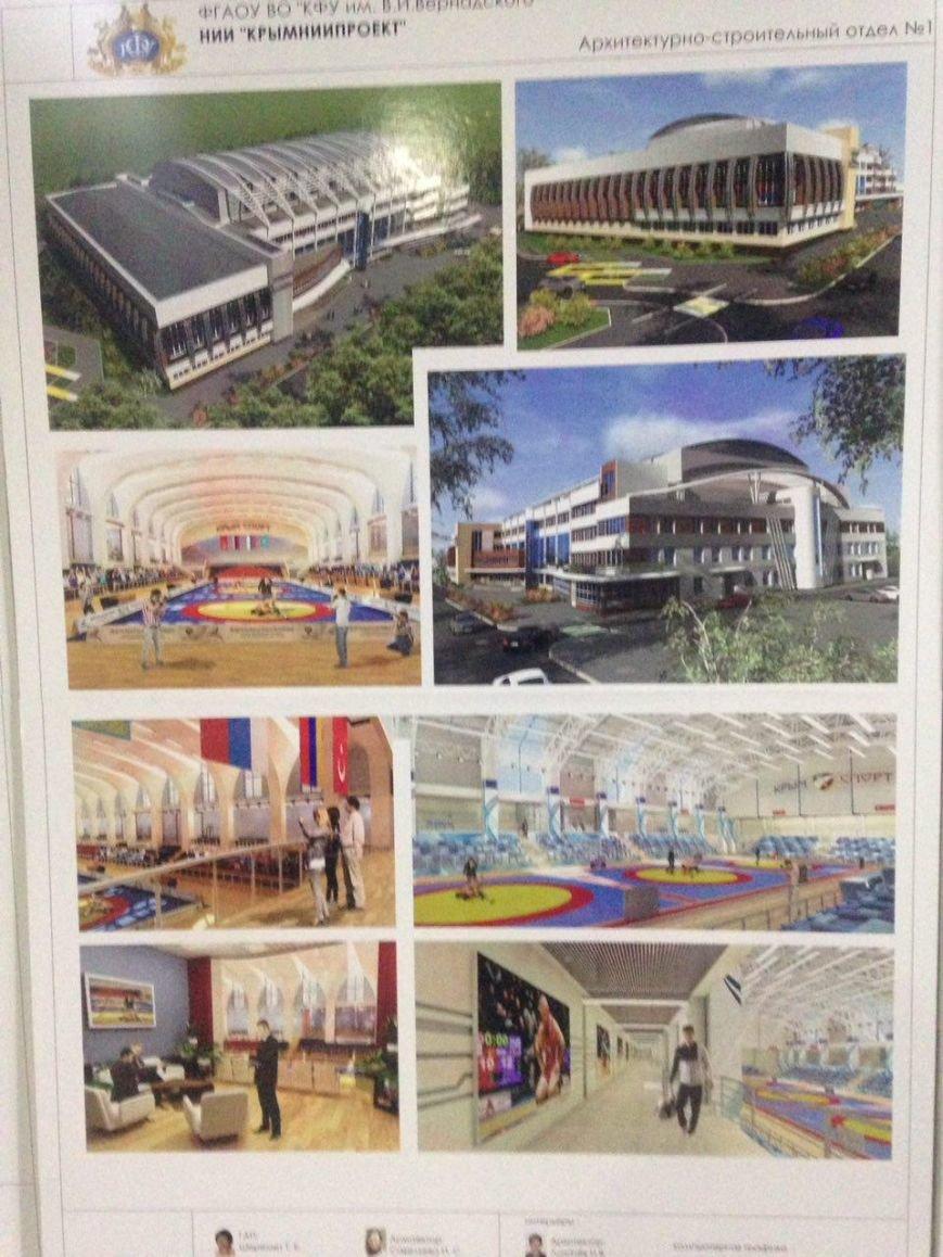 В Симферополе реконструируют спортивно-тренировочный центр (ФОТОФАКТ), фото-3