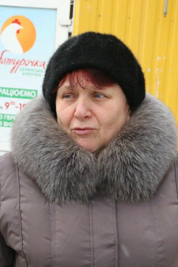 Людмила Григорьевна