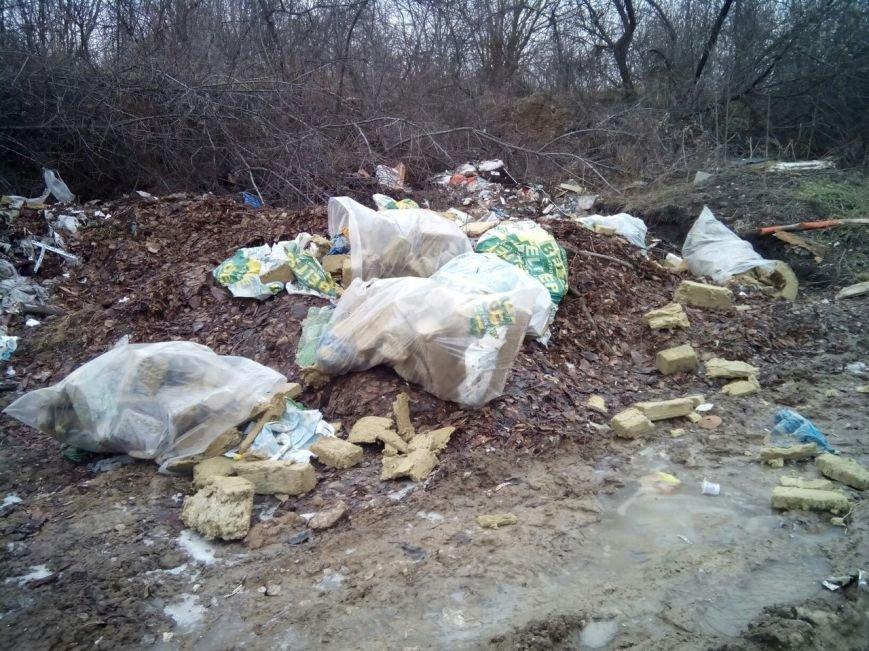 У Тернополі виявили ще одне незаконне сміттєзвалище (ФОТО), фото-2