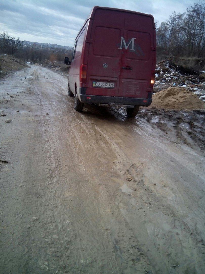 У Тернополі виявили ще одне незаконне сміттєзвалище (ФОТО), фото-1
