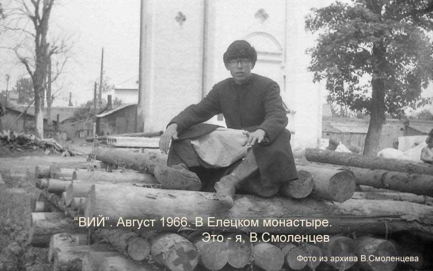 1966.08_ВИЙ.-19