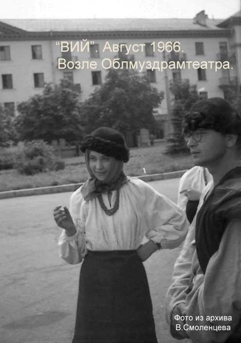 1966.08_ВИЙ.-47
