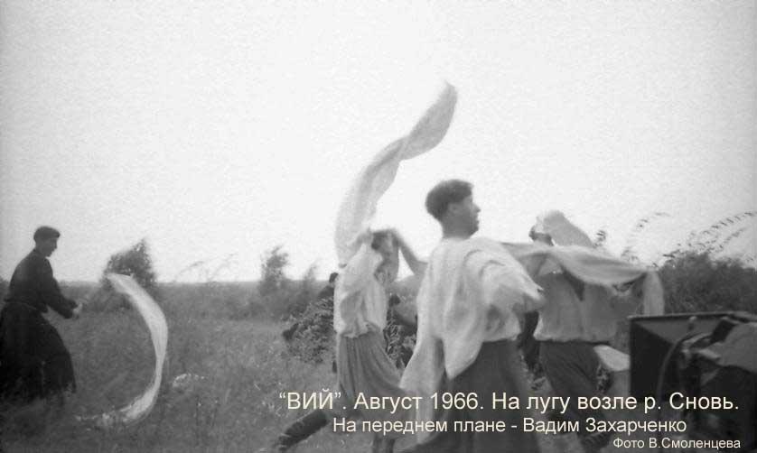 1966.08_ВИЙ-9
