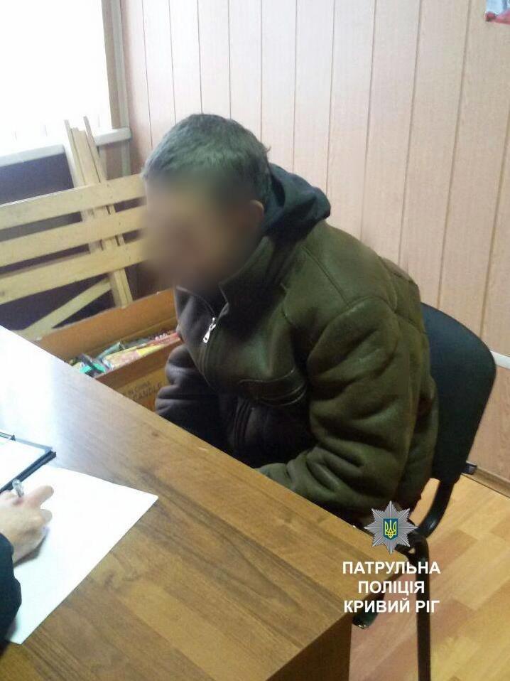 Криворожские патрульные выявляют реализаторов пиротехники без документов (ФОТО), фото-1
