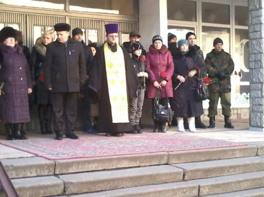 В Кривом Роге открыли мемориальную доску Александру Семенищенкову, погибшему под Иловайском (ФОТО), фото-1