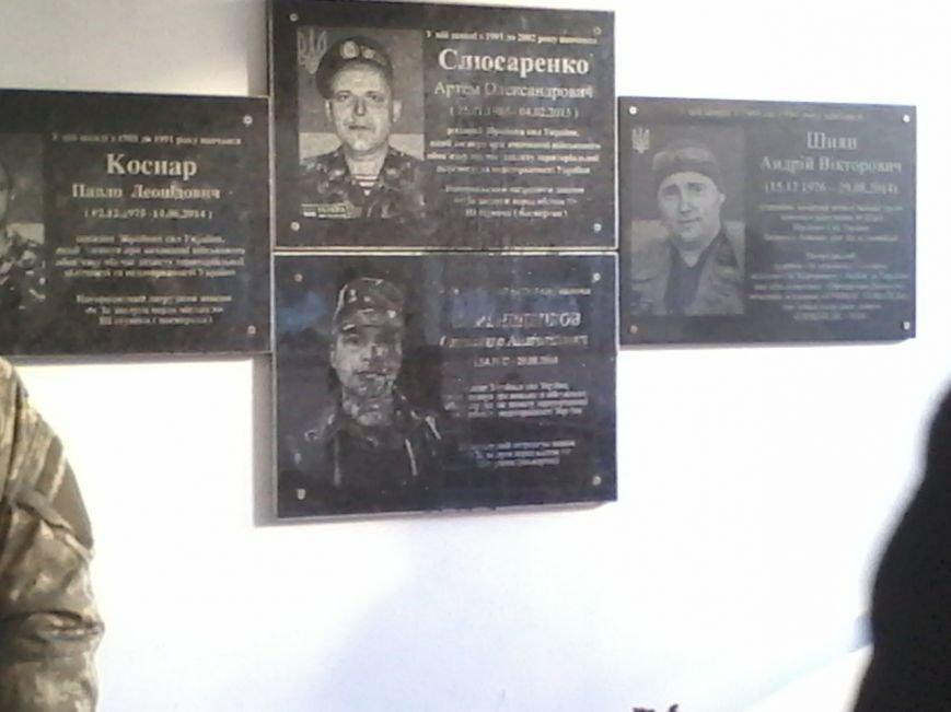 В Кривом Роге открыли мемориальную доску Александру Семенищенкову, погибшему под Иловайском (ФОТО), фото-6