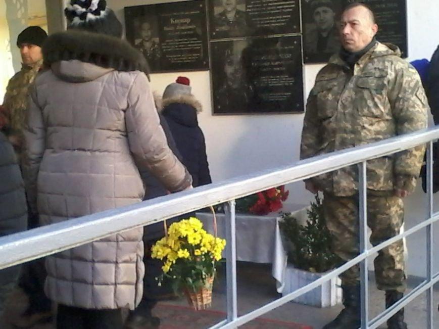 В Кривом Роге открыли мемориальную доску Александру Семенищенкову, погибшему под Иловайском (ФОТО), фото-2