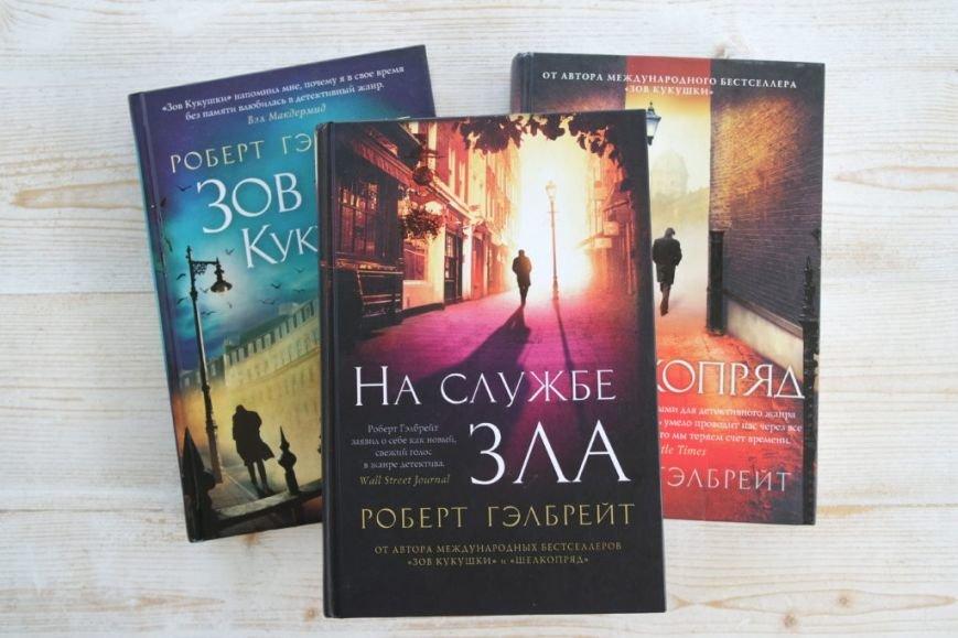 Популярные книги среди вишневчан за последнюю неделю, фото-2