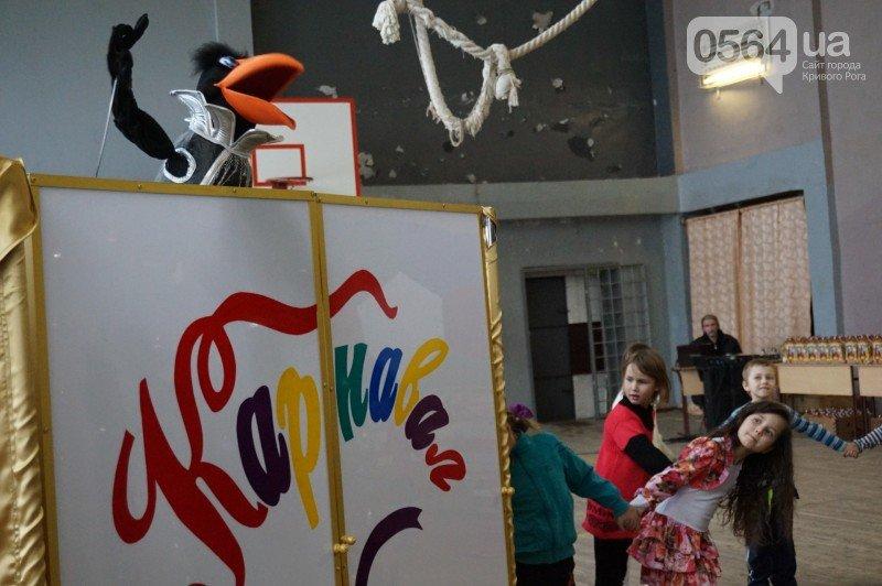 """Маленьким криворожанам в """"поселке Ильича"""" подарили подарки и новогоднюю сказку (ФОТО), фото-8"""