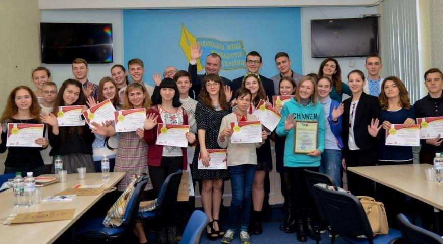 """Криворожский школьник второй год подряд получает гран-при Всеукраинского конкурса """"Я - журналист"""", фото-1"""