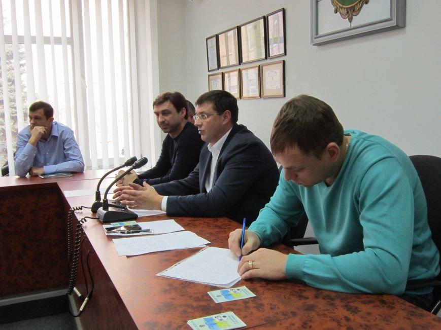 ГО «Броварська міська футбольна федерація» провела звітно-виборчі збори, фото-1