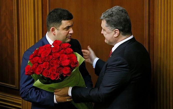 Grojsman-Poroshenko
