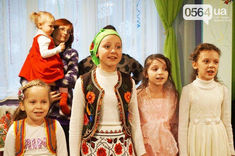 Праздник на Домностроителей: маленьким криворожанам из малообеспеченных семей Дед Мороз вручил новогодние подарки (ФОТО), фото-19