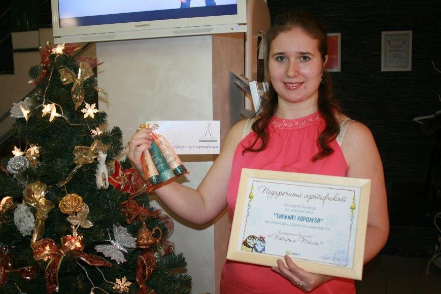 Победительницы фотоконкурса «Снежная Королева» получили призы, фото-1