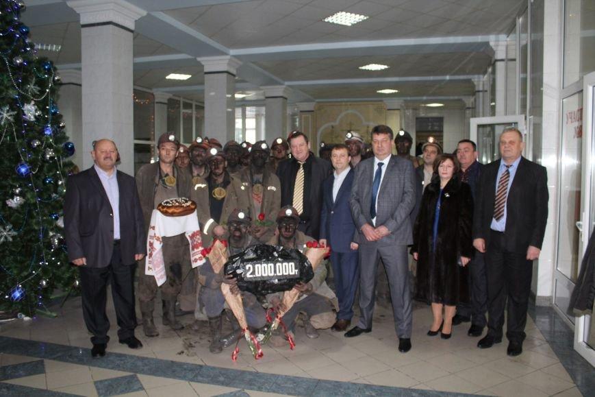 """ГП """"УК """"Краснолиманская"""" в канун Нового года покорила второй миллионный рубеж, фото-2"""
