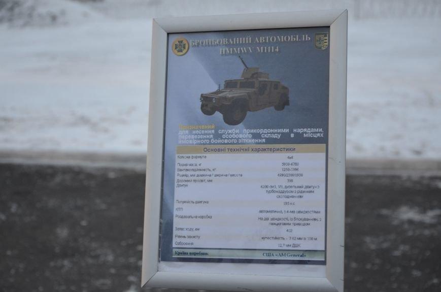 Президент Украины вручил подарок Донецкому погранотряду  в Мариуполе и останется встречать Новый год с военными (ФОТО+ВИДЕО+ДОПОЛНЕНО), фото-15