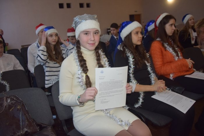 Посольство США учит английскому краматорских школьников, фото-2