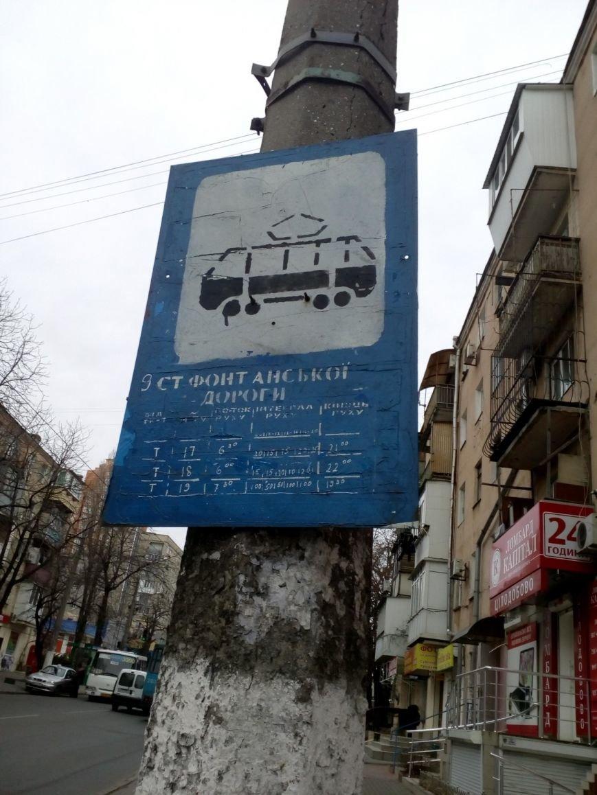 В Одессе на улице без рельсов появилась трамвайная остановка (ФОТОФАКТ), фото-1