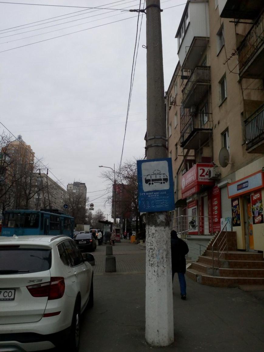 В Одессе на улице без рельсов появилась трамвайная остановка (ФОТОФАКТ), фото-2