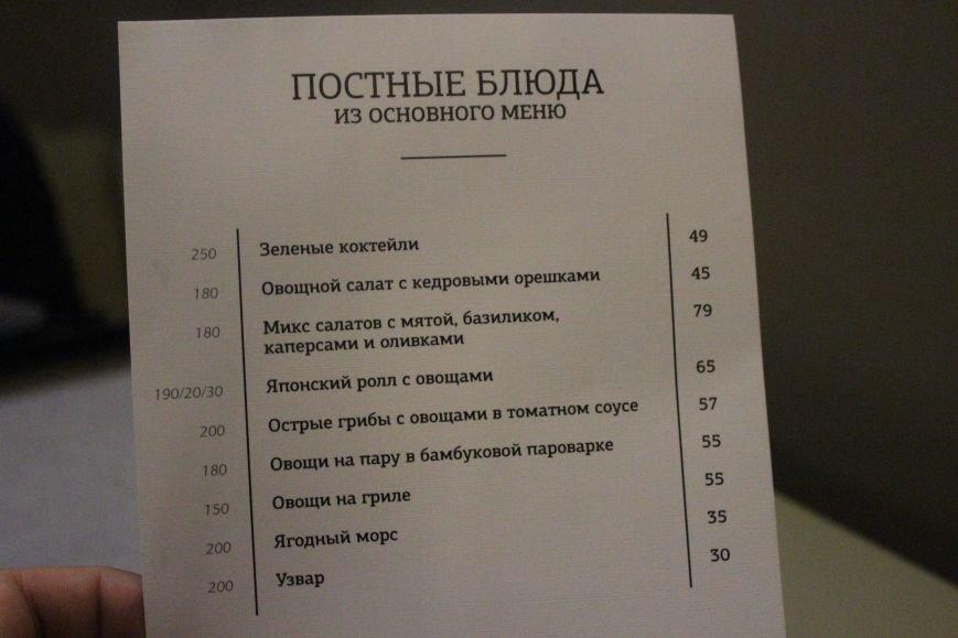"""Тест-драйв запорожских общепитов: ресторан """"Тибет"""", фото-14"""